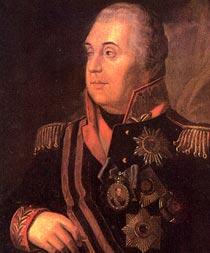 Великий русский полководец генерал